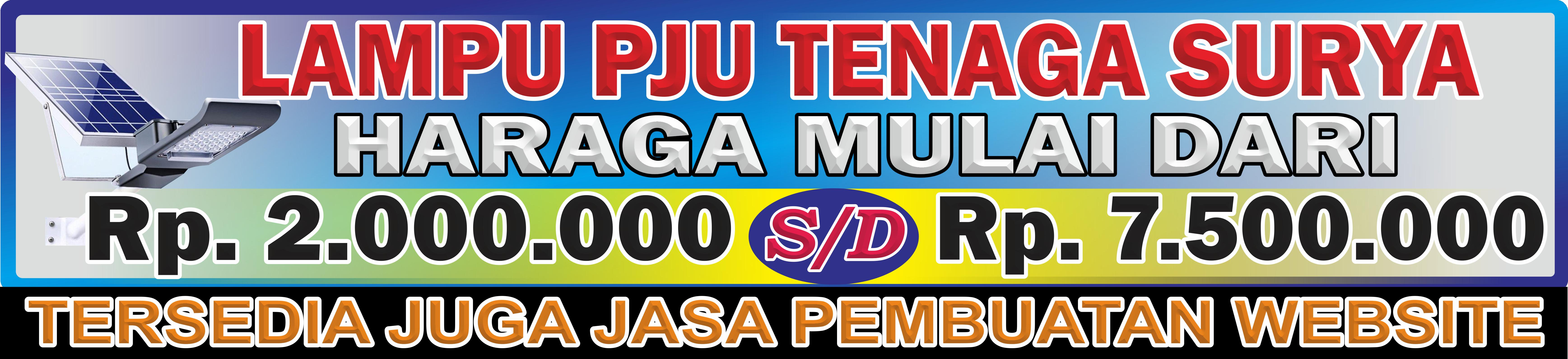 banner 120x600
